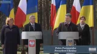 Uroczystości 75. rocznicy Zbrodni Katyńskiej w Bykowni