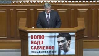 Wystąpienie Prezydenta RP w Radzie Najwyższej Ukrainy